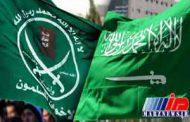عربستان، چاپ و نگهداری کتاب های اخوان المسلمین را ممنوع کرد