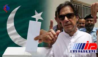 کميسيون انتخابات پاکستان حزب عمران خان را پيروز انتخابات اعلام کرد
