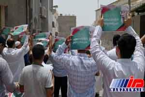 مردم بحرین علیه رژیم آل خلیفه تظاهرات کردند