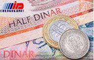 اقتصاد بحرین در چند سال آینده سقوط خواهد کرد