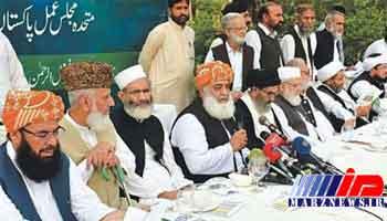 درخواست برخی احزاب پاکستان برای برگزاری مجدد انتخابات