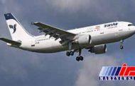 مسافرین پروازهای لغو شده در قطر تسهیلات ویژه می گیرند