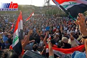 بغداد به درخواست تشکیل اقلیم بصره واکنش نشان داد