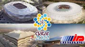قطر میزبان جام جهانی 2022 در آستانه اتهامات تازه