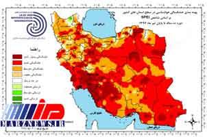 هشدار خشكسالي شديد تهران و ۲۰ استان ديگر