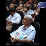 جشن روز ملی استان اردبیل تالار ایوان شمس تهران (12)