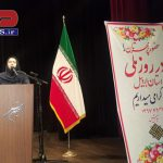 جشن روز ملی استان اردبیل تالار ایوان شمس تهران (2)