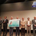جشن روز ملی استان اردبیل تالار ایوان شمس تهران (3)