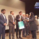 جشن روز ملی استان اردبیل تالار ایوان شمس تهران (5)