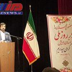 جشن روز ملی استان اردبیل تالار ایوان شمس تهران (8)