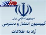 قدردانی دبیر کمیسیون انتشار و دسترسی آزاد به اطلاعات از وزیر کشور