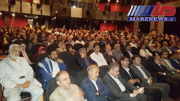 آئین بزرگداشت روز ملی استان اردبیل