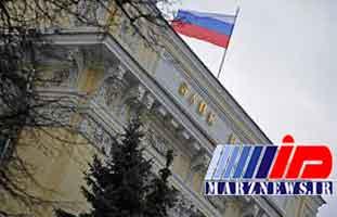 کمک ۱۳.۵ میلیارد دلاری جام جهانی به GDP روسیه