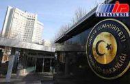 اعتراض آنکارا به تصمیم آمریکا در تحریم دو وزیر ترکیه