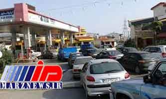علت صفهای طولانی جایگاههای سوخت مازندران