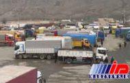ورود کالا از مبادی مرزی به استان کردستان افزایش یافته است