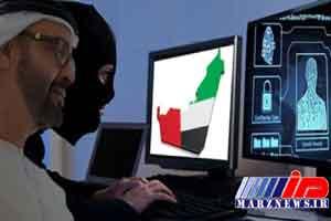 امارات، از تجارت تا جاسوسی