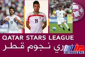 فصل جدید لیگ ستارگان قطر باحضور 3 ملی پوش ایرانی آغاز می شود