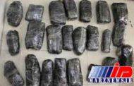111 کیلوگرم تریاک در گنبدکاووس کشف شد