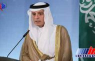 مداخله عربستان در امور داخلی لبنان!