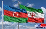 نخستین نشست مشترک کنسولی ایران و آذربایجان برگزار شد