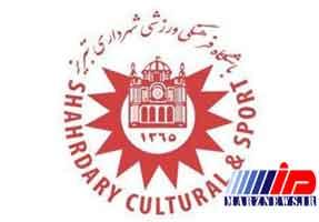 باشگاه ورزشی شهرداری تبریز پس از 39 سال منحل شد