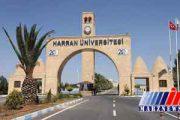 افتتاح دانشگاه ترکیه در شهر «الباب» سوریه