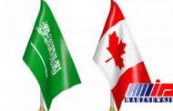 عربستان سفیر کانادا را اخراج کرد