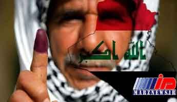 پایان بازشماری دستی آراء انتخابات پارلمانی عراق