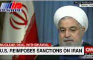 روحانی بر ادامه تجارت تهران با پکن و مسکو اشاره کرد