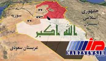 برکناری کارمندان ارشد خاطی در موصل عراق