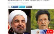 استقبال رسانه های پاکستان از گفت و گوی روحانی و عمران خان