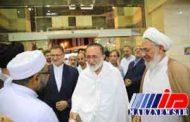 آیا حج فرصت گفتوگوی تهران-ریاض میشود