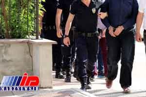 208 عضو گروه گولن در ترکیه بازداشت شدند