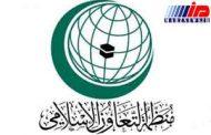 بیانیه ای که سعودی ها برای اعضای سازمان همکاری نوشتند