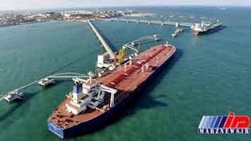 واردات میعانات کره جنوبی متنوع شد