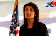 آمریکا از ائتلاف سعودی خواست درباره جنایت صعده یمن تحقیق کند