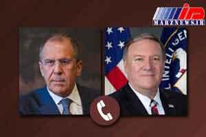 لاوروف:تحریم های آمریکا بی پایه است