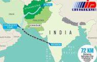 هند و افغانستان بر اهمیت راهبردی چابهار تاکید کردند