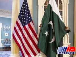 آمریکا سطح همکاری نظامی خود با پاکستان را کاهش می دهد