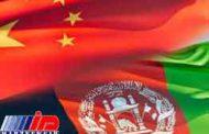 نفوذ نرم چین در اقتصاد افغانستان