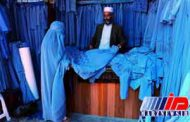 ممنوعیت برقع در افغانستان ، خبری که تایید نشد