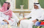 ابوظبی، ریاض را دور زد!