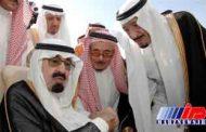 عربستان غرق شده در ناکامی ها و بحران های فزاینده خودساخته