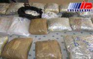 یک محموله بزرگ مواد مخدر کشف شد