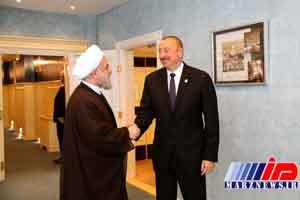 روحانی: تحول بزرگی در روابط تهران - باکو ایجاد شده است