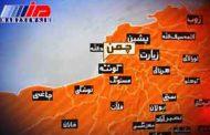 در انفجار بمب در بلوچستان پاکستان شش پلیس زخمی شدند