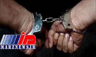 4 نفر از اشرار نامدار بوکان دستگیر شدند