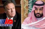 گفتگوی تلفنی وزیر خارجه آمریکا و ولیعهد سعودی درباره 3 کشور عربی