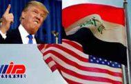 عراق، قربانی اصلی جنگ اقتصادی آمریکا